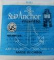ShipAnchor Brand Gas Mantles ( 500/600CP)