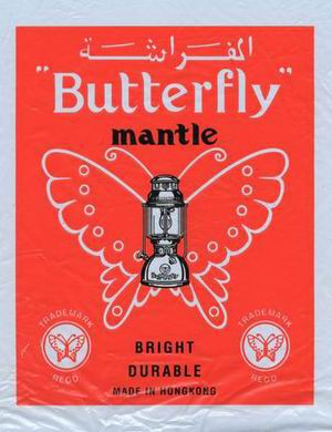 Butterfly Brand Gas Mantles (300/400CP; 500/600CP)