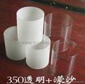950 Pressure Lanterns