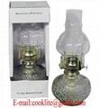L888G Kerosene Lamp