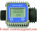 Adblue flow meter / Digital flow meter / Chemical flow meter