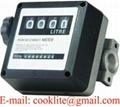 Turbine Electronic AdBlue/Def/Urea Chemical Flow Meter K24  3