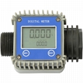 K24 Turbine Digital Diesel Fuel Flow Meter For Chemicals Water