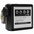 Contador para Gasolina FM-120 Medidor Mecanico 20-120L Cuenta Litros Combustible