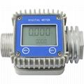Elektronické počítadlo pro naftové čerpadlo