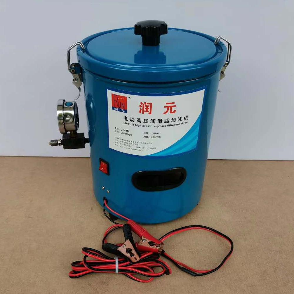 10 Liter Electric Grease Pump 24V 250W