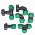 Compression Fittings for Farm/Garden Irrigation System HDPE PP Adapters for Drip/Agriculture system or IBC Tote Tanks