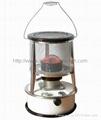 WKH-2310 Kerosene Heater (5.3L)