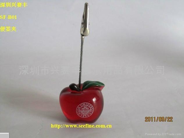 蘋果便簽夾 1