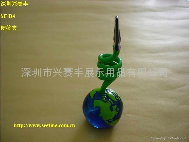 地球便簽夾 1