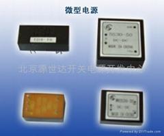 12V50mA模块电源