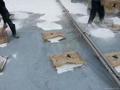 Powder body waterproofing heat insulation material