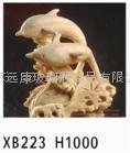 南京玻璃鋼雕塑