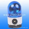 旋轉聲光警報器LTE-1082J 4