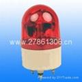 旋轉聲光警報器LTE-1082J 1