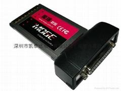 魔羯筆記本並口卡PCMCIA轉並口卡 PCMCIA-並口卡