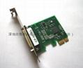 PCI-E并口卡加密狗 仿真器 编程器专用(可用于2U