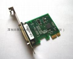 PCI-E並口卡加密狗 仿真器 編程器專用(可用於2U