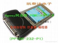 Argosy Ah Gaussian notebook parallel port card (PP100-232-P1)