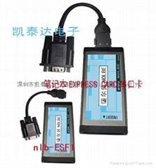 諾爾貝ExpressCard串口筆記本串口卡nlb-ESF1