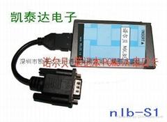 諾爾貝筆記本串口卡nlb-S1 NolbePCMCIA串口卡