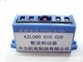 整流裝置KZL060-020-