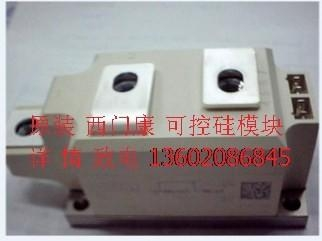 SKKT330/16E 可控硅貨源 1