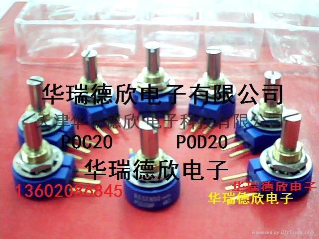 單圈電位器POD20ML  POD20MP 1