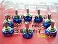 單圈電位器POD20ML  P