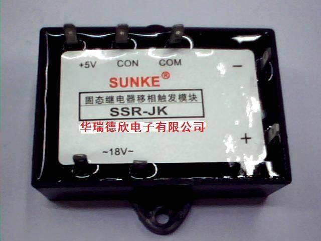 TRIRC-JK    SSR-JK 可控硅觸發器 1