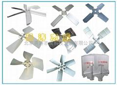 冷卻塔專用風扇
