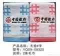 广告毛巾 5