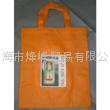 Non-weaven bag