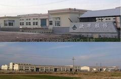 Qingdao E&C Clothing(Lace) Co., Ltd