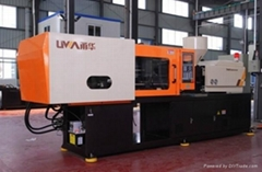 Injection Molding Machine TW5800