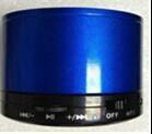 藍牙音箱S10