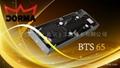 多玛地弹簧BTS65