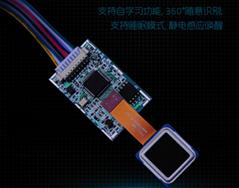 FPC1020半導體指紋頭