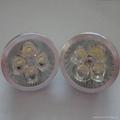 high power led reflector/led spotlight