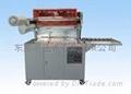 skin packaging machine IDP-5580