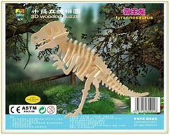 sell-3d wooden puzzle dinosaur