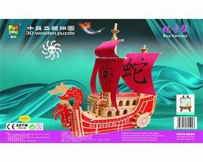 Sell-Japan cartoon pirate ship 4
