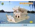 Sell-Japan cartoon pirate ship 5
