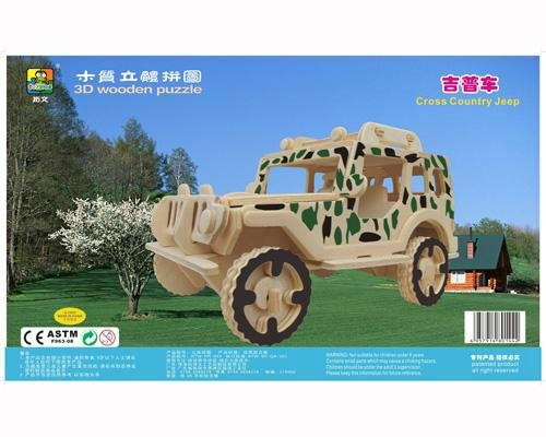 Sell-education new fashion motocycle DIY puzzle wooden toys 4