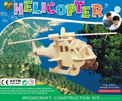 wooden puzzles -Helicopter