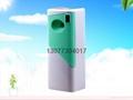 LCD aerosol dispenser with screen 4