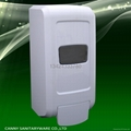 auto LED air freshener dispenser 3