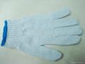white cotton glove knited glove seamless
