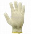 white cotton glove knited glove seamless glove 4