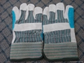 10.5' blue double palm leather glove 5